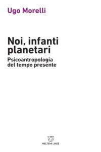 linee-meltemi-morelli-noi-infanti-planetari